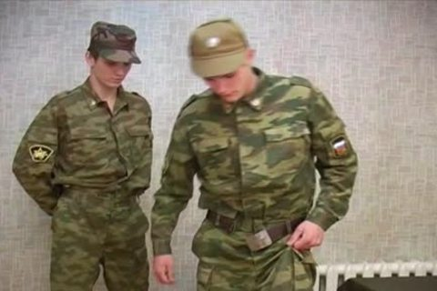 Soldier acquires A thrashing before jerking off!